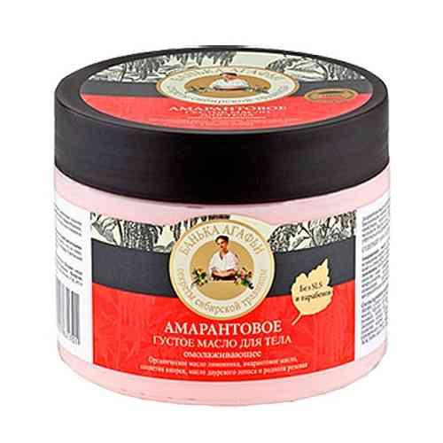 Masło do ciała ODMŁADZAJĄCE z olejem lotosu i amarantusa 300ml Bania Agafii