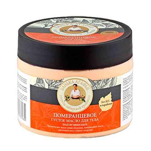 Masło do ciała OCHRONNE olej pomarańczowy, wosk kwiatowy, rokitnik 300ml Bania Agafii