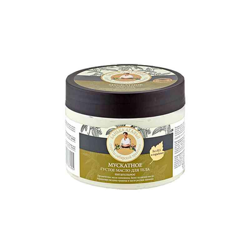 Masło do ciała ODŻYWCZE olej muszkatołowy, z dzikiej róży, kiełków pszenicy, ekstrakt z goździka 300ml Bania Agafii
