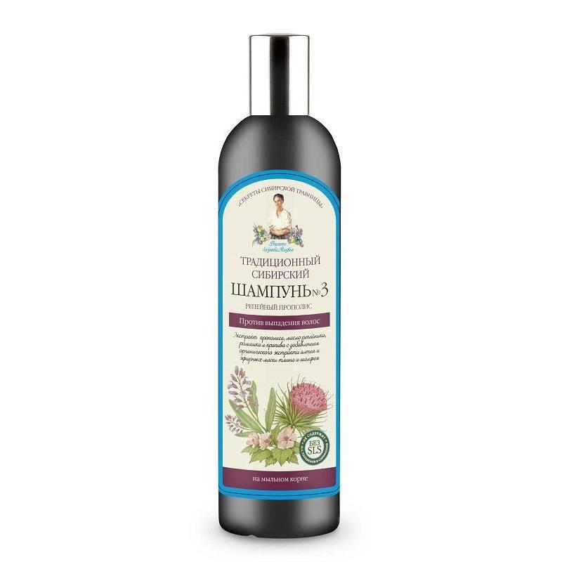 Syberyjski szampon do włosów na propolisie łopianowym 550ml Recepty Babci Agafii