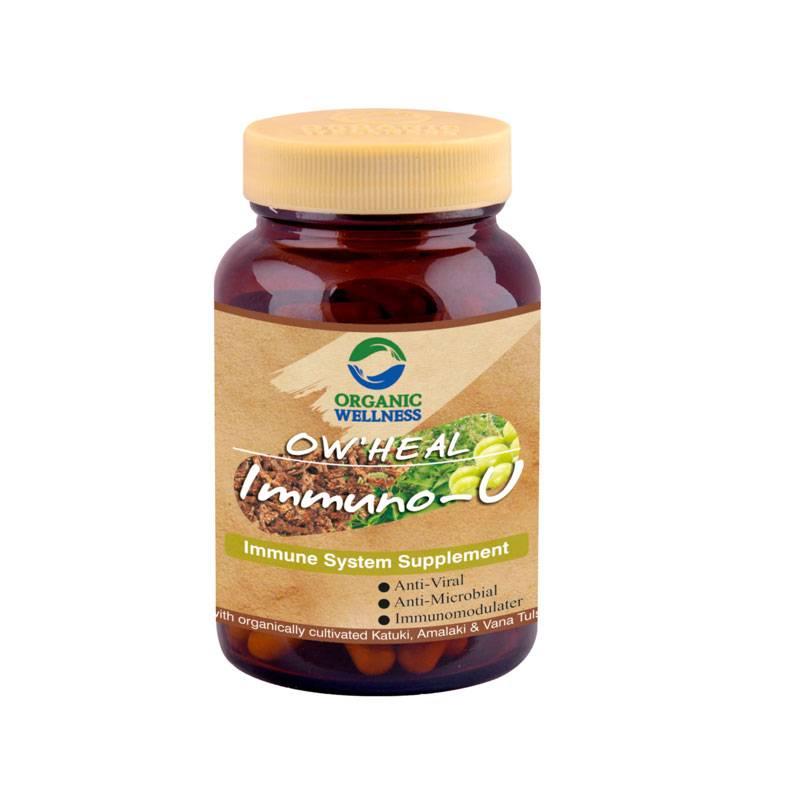 Immuno-U 60 tab. Organic Wellness
