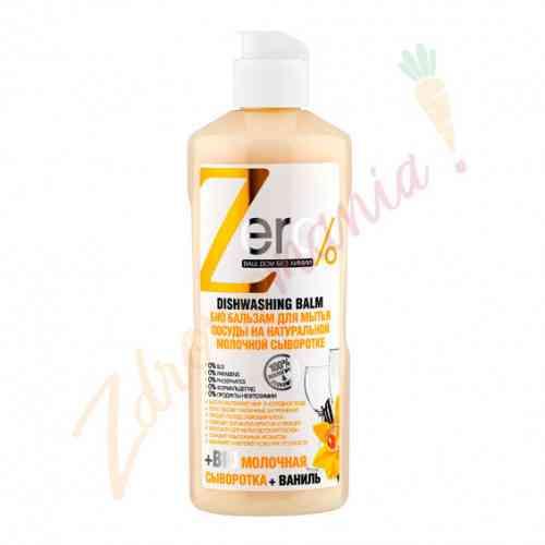 Balsam do mycia naczyń na bazie naturalnej serwatki 500 ml, ZERO