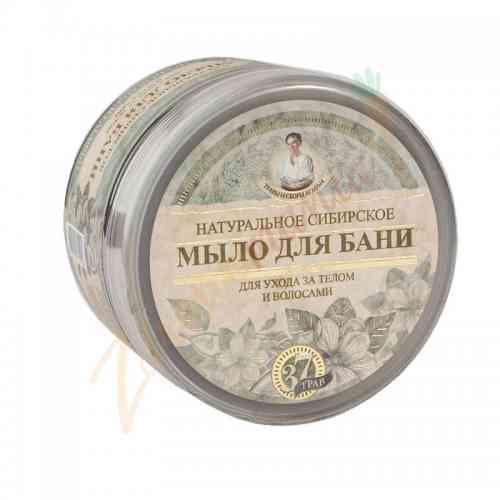 Naturalne ziołowe syberyjskie mydło Agafii czarne 500 ml