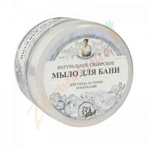 Naturalne ziołowe syberyjskie mydło Agafii białe 500 ml