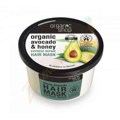 Maska do włosów EKSPRESOWA ODBUDOWA - Awokado i miód 250 ml Organic Shop