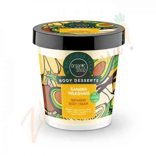 Odbudowujący krem do ciała - Bananowy koktajl 450 ml Organic Shop Body Desserts