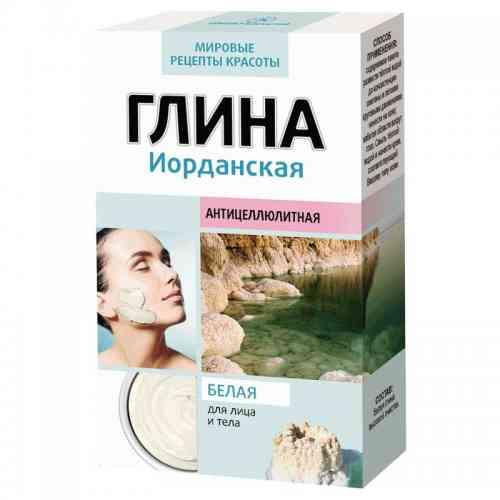 Biała glinka JORDAŃSKA w proszku PRZECIWCELLULITOWA 100g Fitokosmetik