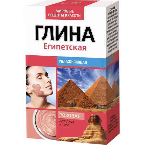 Różowa glinka EGIPTU w proszku NAWILŻAJĄCA 100g Fitokosmetik