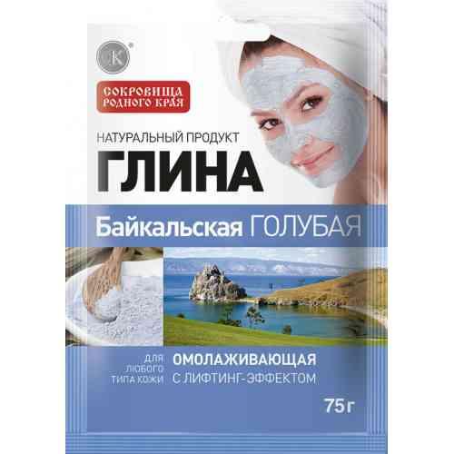 Błękitna glinka BAJKALSKA w proszku ODMŁADZAJĄCA 75 g Fitokosmetik
