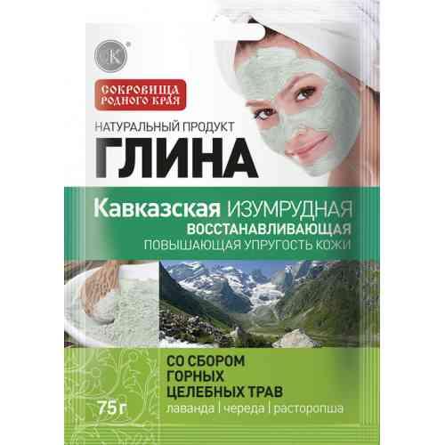Szmaragdowa glinka KAUKASKA w proszku REGENERUJĄCA 75 g Fitokosmetik
