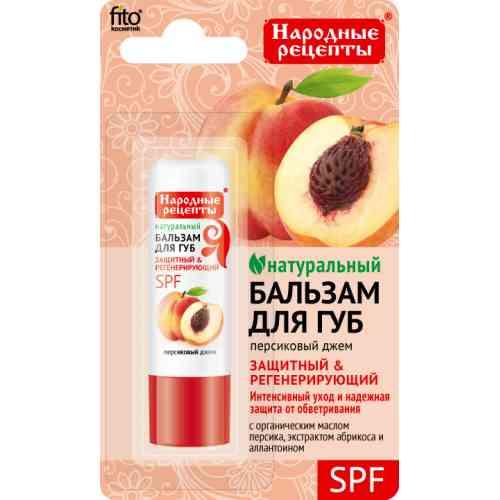 Organiczny balsam do ust 4,5g BRZOSKWINIOWY DŻEM Fitokosmetik Przepisy Ludowe