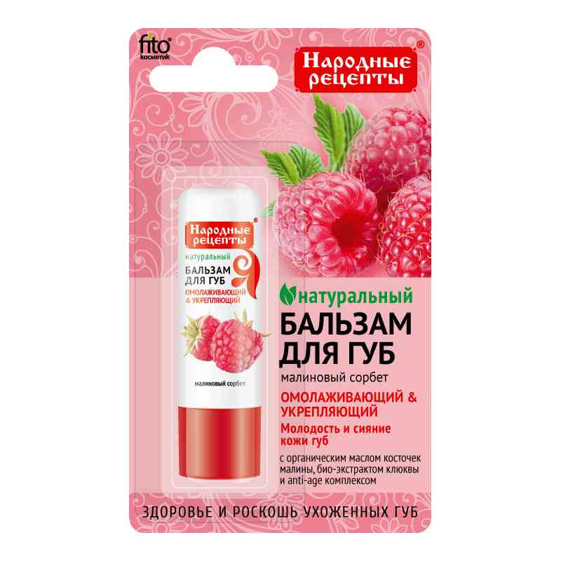 Balsam do ust 4,5g MALINOWY SORBET Fitokosmetik Przepisy Ludowe